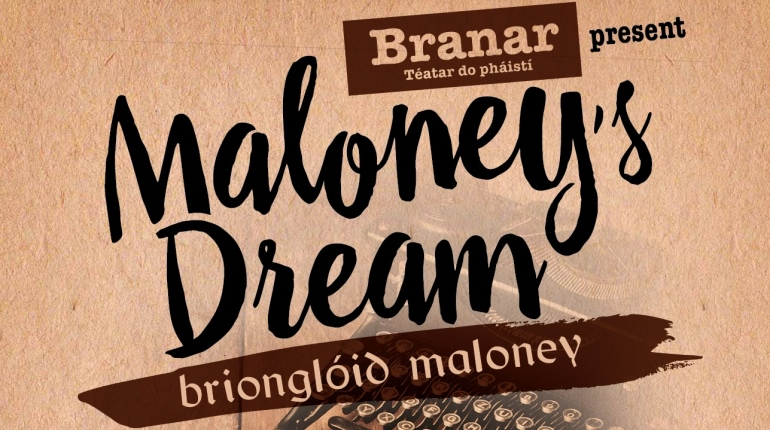 Branar Maloney's Dream Venue Promoter