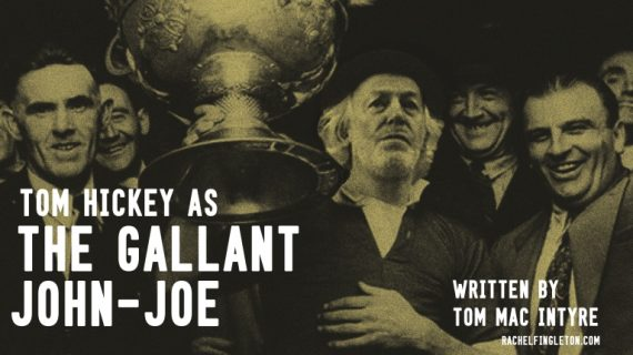 Gallant John Joe
