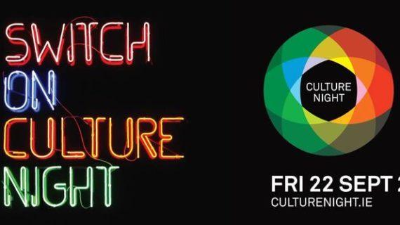 Culture Night 2017 Civic Theatre
