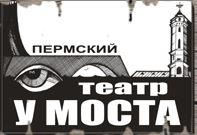 theatre y mosta logo