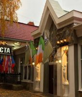 Theatre U Mosta - Civic Theatre
