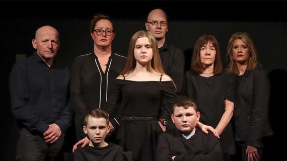 What About Us? - Civic Theatre 2018