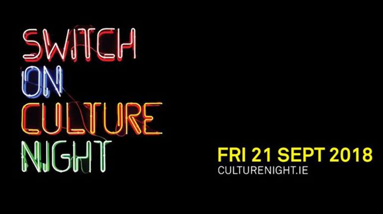 Culture Night 2018 - The Civic Tallaght 2018