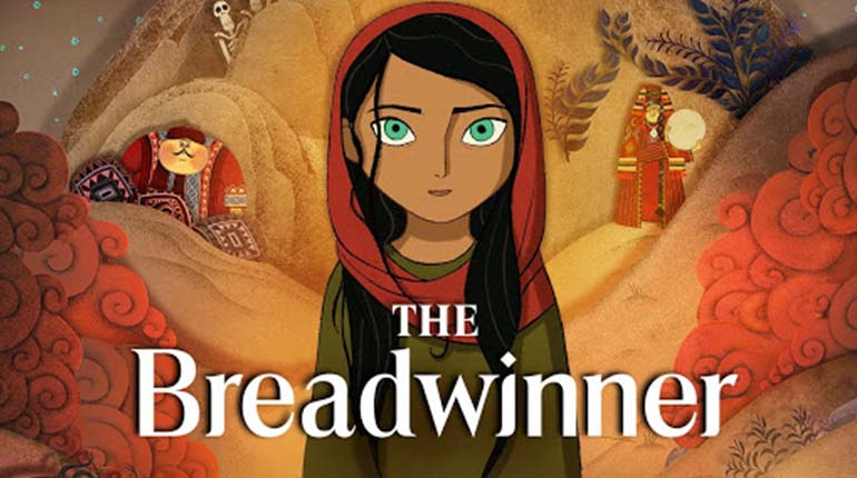The Breadwinner - The Civic - Culture Night 2018
